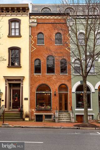 116 E Church Street, FREDERICK, MD 21701 (#MDFR258324) :: Ultimate Selling Team