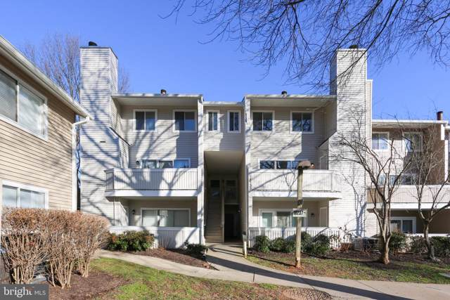 18233 Swiss Circle #4, GERMANTOWN, MD 20874 (#MDMC691704) :: Dart Homes