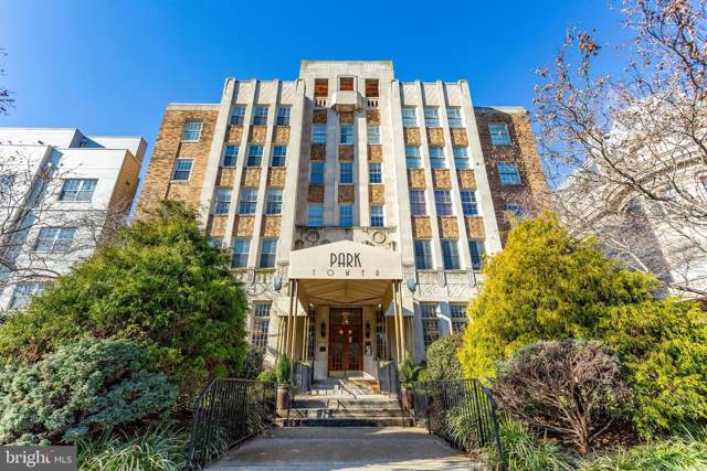 2440 16TH Street NW #205, WASHINGTON, DC 20009 (#DCDC454492) :: Viva the Life Properties