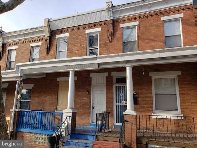5324 Lesher Street, PHILADELPHIA, PA 19124 (#PAPH862000) :: REMAX Horizons