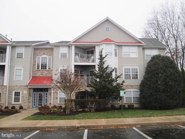 200 Kimary Court 2D, FOREST HILL, MD 21050 (#MDHR242374) :: Sunita Bali Team at Re/Max Town Center