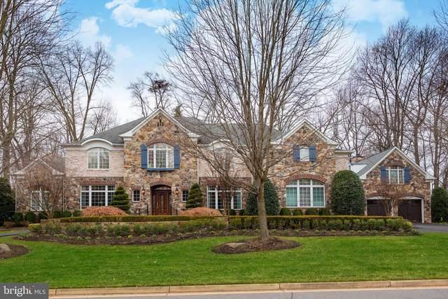 1644 White Pine Drive, VIENNA, VA 22182 (#VAFX1105694) :: Arlington Realty, Inc.