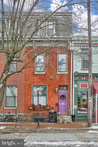 542 Race Street, HARRISBURG, PA 17104 (#PADA118226) :: The Joy Daniels Real Estate Group