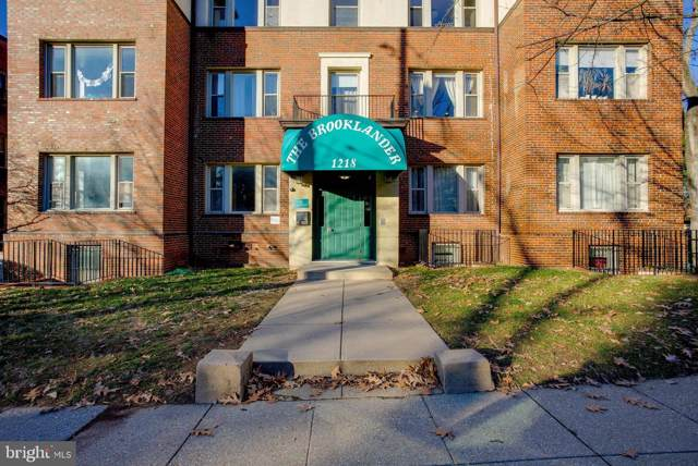 1218 Perry Street NE #301, WASHINGTON, DC 20017 (#DCDC454612) :: The Vashist Group