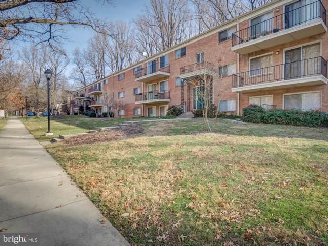 10523 Montrose Avenue M-103, BETHESDA, MD 20814 (#MDMC691870) :: Tom & Cindy and Associates