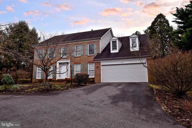 6319 Drill Field Court, CENTREVILLE, VA 20121 (#VAFX1105752) :: Jennifer Mack Properties
