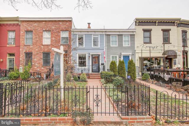 728 Maryland Avenue NE, WASHINGTON, DC 20002 (#DCDC454684) :: Seleme Homes