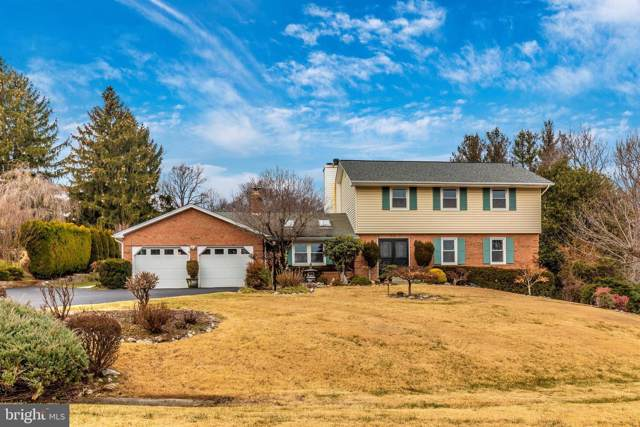 7510 Lovely Court, FREDERICK, MD 21702 (#MDFR258426) :: Jacobs & Co. Real Estate