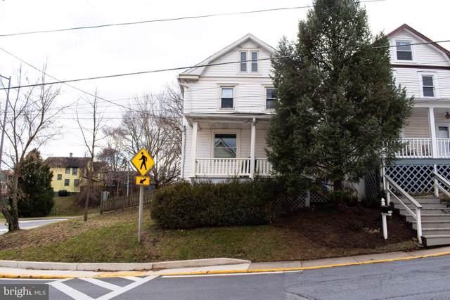 112 W B Street, BRUNSWICK, MD 21716 (#MDFR258444) :: Viva the Life Properties