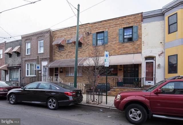 1938 S 12TH Street, PHILADELPHIA, PA 19148 (#PAPH862608) :: REMAX Horizons