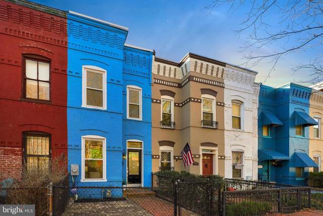 1237 K Street SE, WASHINGTON, DC 20003 (#DCDC454790) :: Coleman & Associates