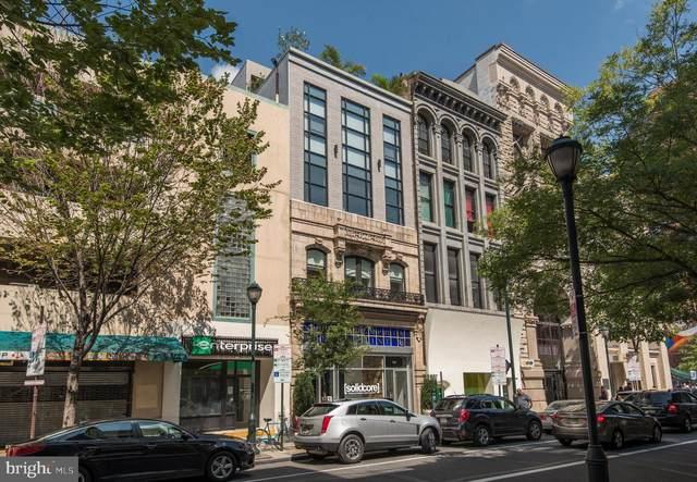 725 Chestnut Street #2, PHILADELPHIA, PA 19106 (#PAPH862664) :: John Smith Real Estate Group