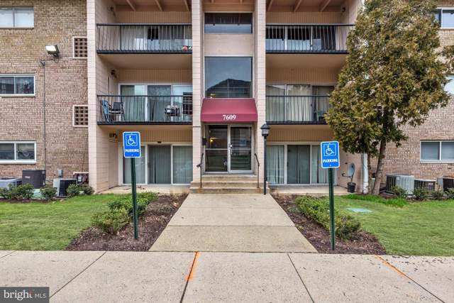 7609 Fontainebleau Drive #2216, HYATTSVILLE, MD 20784 (#MDPG555976) :: Great Falls Great Homes