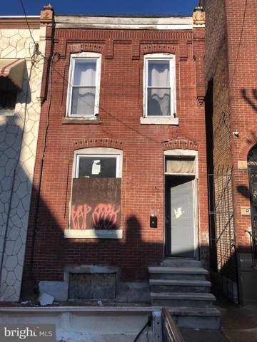 637 W Venango Street, PHILADELPHIA, PA 19140 (#PAPH862870) :: REMAX Horizons