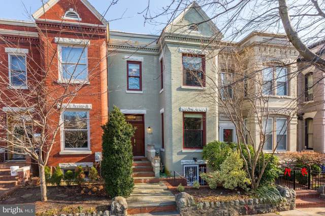 133 13TH Street NE, WASHINGTON, DC 20002 (#DCDC454884) :: Seleme Homes