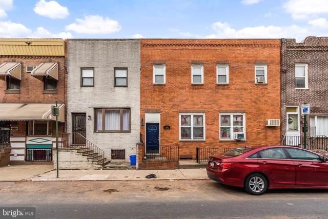 2440-42 S 9TH Street, PHILADELPHIA, PA 19148 (#PAPH863042) :: REMAX Horizons