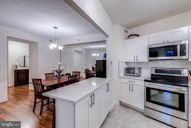 1600 N Oak Street #123, ARLINGTON, VA 22209 (#VAAR158262) :: Arlington Realty, Inc.