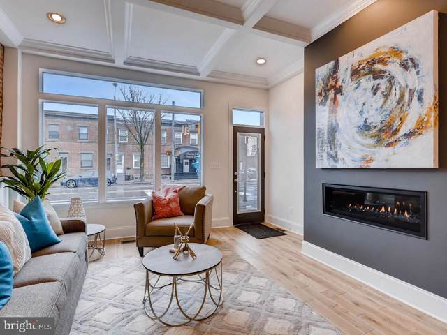 1500 E Fort Avenue, BALTIMORE, MD 21230 (#MDBA497070) :: The Dailey Group