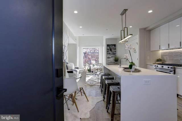 1719 Euclid Street NW #4, WASHINGTON, DC 20009 (#DCDC455096) :: Viva the Life Properties