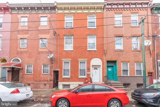 517 Tasker Street, PHILADELPHIA, PA 19148 (#PAPH863562) :: ExecuHome Realty