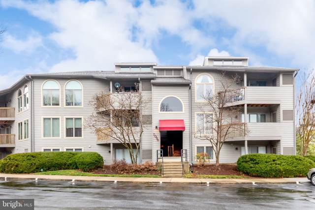 7038 Harbour Village Court #102, ANNAPOLIS, MD 21403 (#MDAA422860) :: The Sky Group