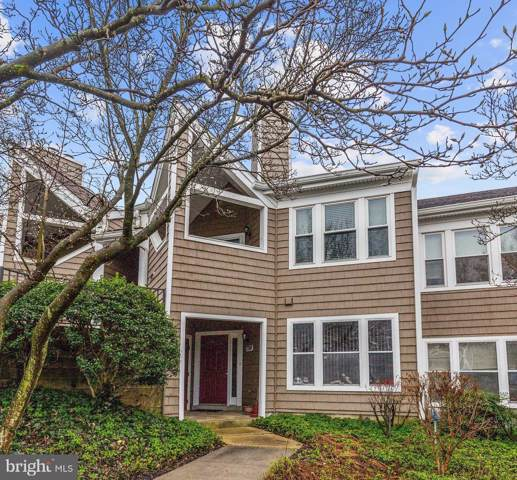 7782 Mayfair Circle A, ELLICOTT CITY, MD 21043 (#MDHW274334) :: The Daniel Register Group