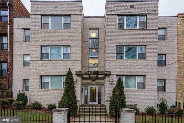912 Shepherd Street NW #103, WASHINGTON, DC 20011 (#DCDC455220) :: Corner House Realty