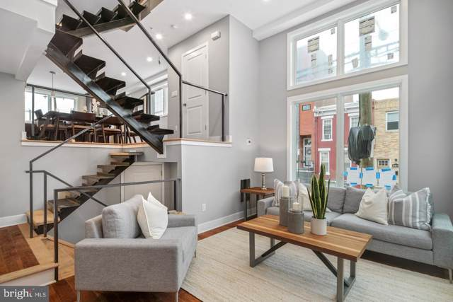 1303 S Capitol, PHILADELPHIA, PA 19146 (#PAPH863794) :: Charis Realty Group