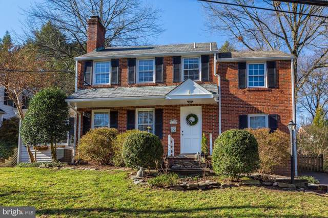 5902 Gloster Road, BETHESDA, MD 20816 (#MDMC692528) :: Tom & Cindy and Associates