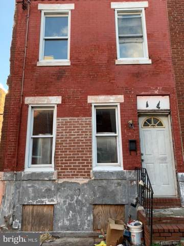 2219 S Mildred Street, PHILADELPHIA, PA 19148 (#PAPH863892) :: ExecuHome Realty