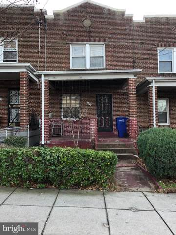 1485 Morris Road SE, WASHINGTON, DC 20020 (#DCDC455316) :: Pearson Smith Realty