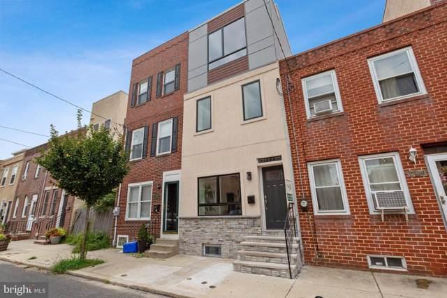 1936 Titan Street, PHILADELPHIA, PA 19146 (#PAPH864006) :: Charis Realty Group