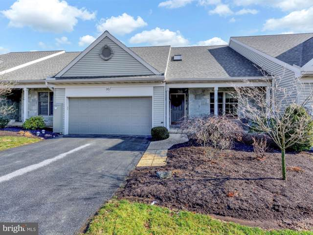 95 Deer Ford Drive, LANCASTER, PA 17601 (#PALA157508) :: The Joy Daniels Real Estate Group