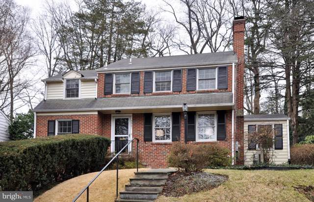 5921 Ramsgate Road, BETHESDA, MD 20816 (#MDMC692666) :: ExecuHome Realty