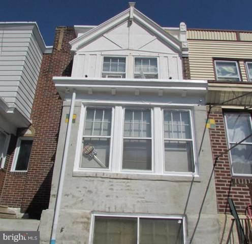 4021 Howland Street, PHILADELPHIA, PA 19124 (#PAPH864184) :: REMAX Horizons
