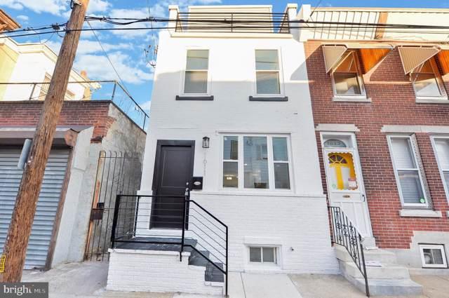 1611 S Mole Street, PHILADELPHIA, PA 19145 (#PAPH864188) :: Certificate Homes