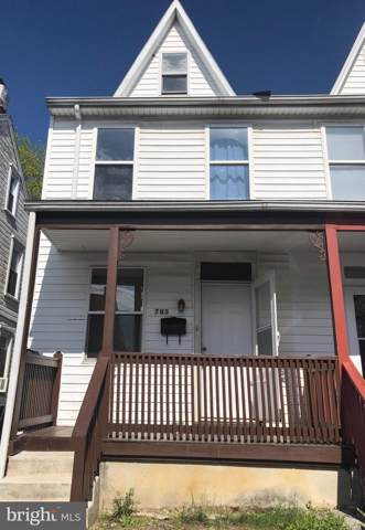 703 N 19TH Street, HARRISBURG, PA 17103 (#PADA118456) :: RE/MAX Main Line
