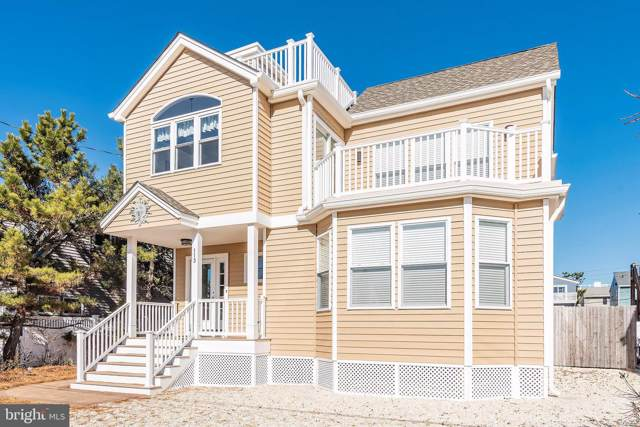 113 E New York Avenue, LONG BEACH TOWNSHIP, NJ 08008 (MLS #NJOC394524) :: Jersey Coastal Realty Group