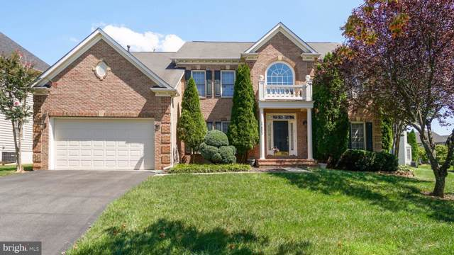 17803 Bromfield Place, GERMANTOWN, MD 20874 (#MDMC692784) :: Dart Homes