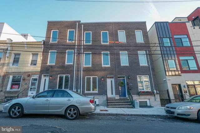 3014 W Thompson Street, PHILADELPHIA, PA 19121 (#PAPH864422) :: Jim Bass Group of Real Estate Teams, LLC