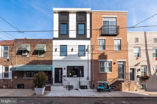 1813 Manton Street, PHILADELPHIA, PA 19146 (#PAPH864496) :: Better Homes Realty Signature Properties