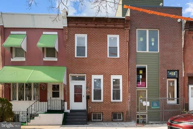 2118 N Natrona Street, PHILADELPHIA, PA 19121 (#PAPH864588) :: John Smith Real Estate Group