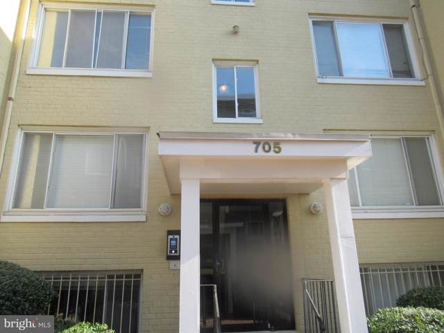 705 Brandywine Street SE B1, WASHINGTON, DC 20032 (#DCDC455576) :: The Maryland Group of Long & Foster