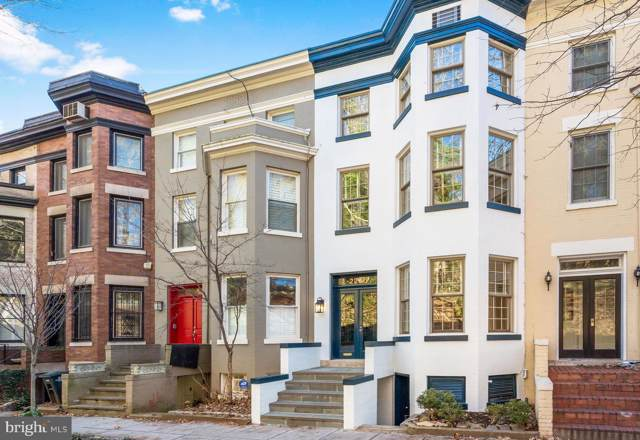 2236 Decatur Place NW, WASHINGTON, DC 20008 (#DCDC455582) :: Certificate Homes