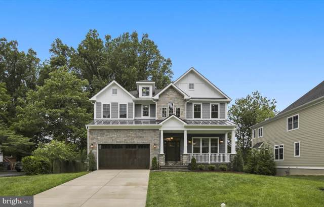 6716 Old Chesterbrook Road, MCLEAN, VA 22101 (#VAFX1107024) :: RE/MAX Plus