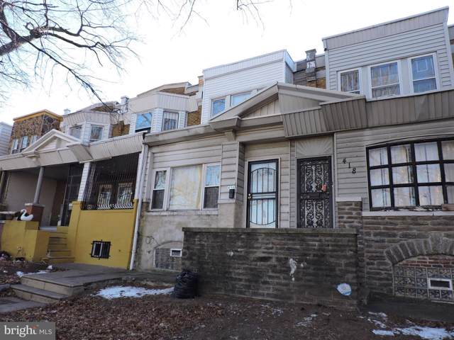 416 W Roosevelt Boulevard, PHILADELPHIA, PA 19120 (#PAPH864712) :: Pearson Smith Realty
