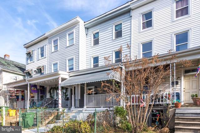 3509 Hickory Avenue, BALTIMORE, MD 21211 (#MDBA497584) :: The Dailey Group