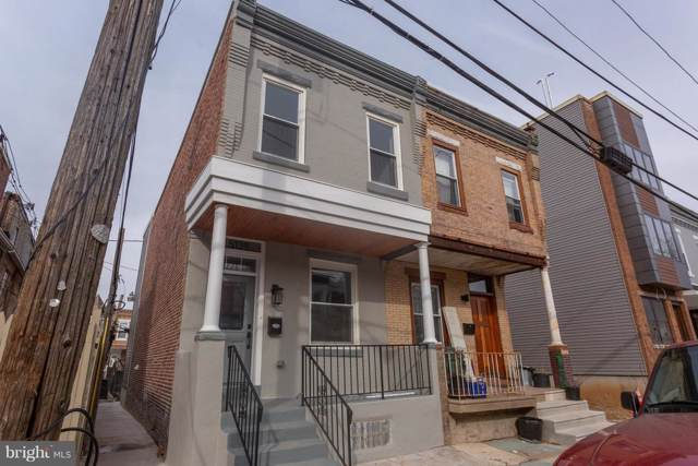 5139 Hadfield Street, PHILADELPHIA, PA 19143 (#PAPH864830) :: Keller Williams Realty - Matt Fetick Team