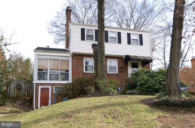2617 Crest Avenue, CHEVERLY, MD 20785 (#MDPG556788) :: The Bob & Ronna Group