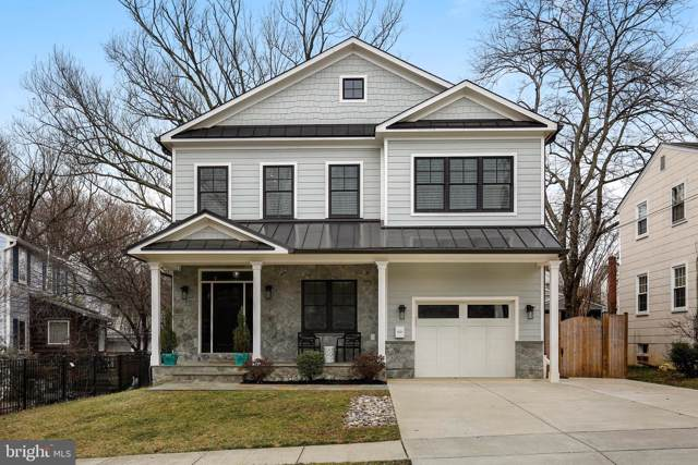 9902 Edward Avenue, BETHESDA, MD 20814 (#MDMC692946) :: The Speicher Group of Long & Foster Real Estate